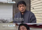 """'전원일기' 일용이 박은수 근황…""""돼지농장서 일해, 일당 10만원"""""""