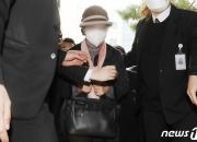 """尹 장모 측 """"'세금 상습 체납' 보도는 악의적 왜곡"""""""