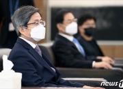 '김명수 코드인사' 윤종섭·김미리 판사, 심상찮은 돌발행동