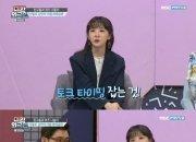 """'성희롱+19금 개인기 논란' 김민아 """"TV의 선은 어디인가 고민"""""""