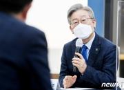 """이재명 """"코로나 백신, 경기도 독자 도입 여부 검토 중"""""""