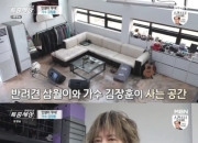 """'200억 기부' 김장훈 근황 """"월세 두 달 밀려…처음으로 돈 걱정"""""""