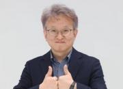 중기부-SK 손잡고 '수소 스타트업' 키운다
