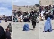 젊은 남자와 전화했다고…광장서 채찍으로 40대 맞은 아프간 여성