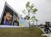 """'한강 실종' 고 손정민 父…""""아들  표정 힘들어 보이지 않아 다행"""""""