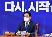 여당대표·검찰총장 후보…광주 대동고 급부상에 관가 '들썩'