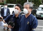 '라임 정치권 로비·횡령' 의혹…法, 이강세에 징역 5년 선고