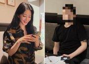 """한예슬 """"남자친구를 소개합니다"""" 깜짝 고백…훈남 사진도 공개"""