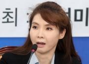 '미투' 서지현 검사, 안태근 전 검사장 손배소 1심서 패소