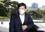 서울중앙지법, 이성윤 사건 차규근·이규원 재판부에 배당