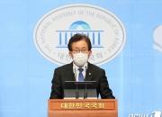 자사고 취소 또 '위법' 판결…이대부고·중앙고 1심 승소