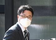조국·박상기 얽힌 '김학의 사건' 공수처 이첩…수사 나설까