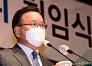 '文정부 마지막 총리'…김부겸 앞에 놓인 2가지 숙제