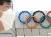"""日도쿄 의사단체, 스가에 서한 """"도쿄올림픽 취소해야"""""""