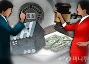 위로금 천만원…수리비 400만원…임대차법이 만든 '팍팍한 인심'