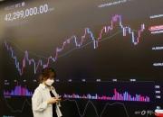 '0원' 각오해야 하나…비트코인, 36% 폭락 '최악의 5월'