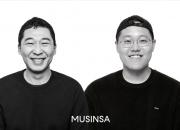 무신사 신임 공동대표에 강정구 부문장·한문일 본부장 선임