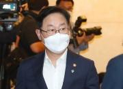 [단독]변협 '로톡금지 결의' 법무부 보고…변호사법 위반여부 쟁점