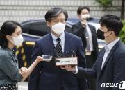 檢, '김학의 출국금지 관여 의혹' 조국 소환조사