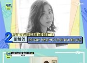 이혜영 남편, 27조 관리하는 투자자…박찬호 아내, 상속액만 '1조'