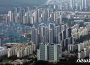 GTX 호재에 뛰는 수도권 아파트값..역대 최대폭 올랐다