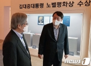 윤석열 정치인 데뷔 임박… 관전 포인트 세 가지