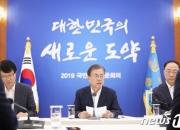 제 꾀에 넘어간 日…日소재업체들 짐싸서 줄줄이 한국행