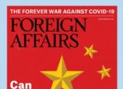 개발도상국이면서 강대국…中학자가 말한 '중국의 이중 정체성' [차이나는 중국]