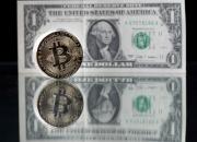 '월가 전설' 소로스 펀드, 비트코인 투자 시작