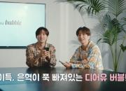 하이브 뒤쫓는 SM·JYP 연합...팬덤 사로잡을 新비밀병기는?