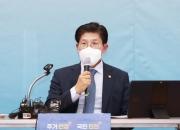 """노형욱의 경고 """"집값 2~3년뒤 반대로…갭투자·영끌 말라"""""""
