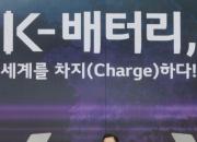 K-배터리 발전전략 '환영'…LG엔솔 10년간 15조 쏟아붓는다