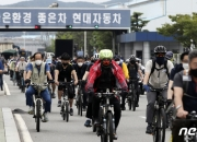 현대차 3년만의 파업 일단 피했다..노사 14일 단체교섭 재개
