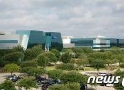 TSMC·인텔 질주에도…美투자 후보지 늘린 삼성, 왜?