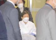 [단독]박근혜 전 대통령, 20일 오후 성모병원 '입원'…건강 악화