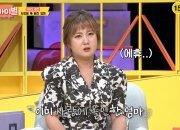 연애 반대하는 엄마에 '제비' 사귀라며 소개한 친딸…박나래 '경악'