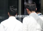 삼성 또 7만전자…'이재용 가석방' 해도 주가상승 어려운 이유