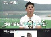 """최홍림 """"사기 피해로 빚 100억 육박…아내 도경숙, 80억 갚아줘"""""""