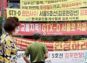 '김부선'→'김용선' 되자 김포 매물 400개 사라졌다