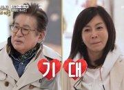 김용건, 여자친구 있는데 '우다사'서 황신혜와 달달…또 조작방송?