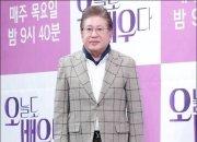 """39세 연하女 """"김용건과 연인사이…양육비 포기각서 강요받아"""""""