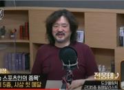 이날치에서 동메달리스트까지…예체능인 앞에 '무례한 어준씨'