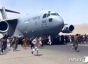 """미군 철수하면 한국도 아프간처럼? …軍 """"그럴 일 없다"""""""