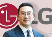 """""""가전은 LG"""" 유튜브 뜨자…구광모가 찾은 건 '나이키 노하우'"""