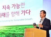 LG화학, 친환경 영토 확장···美에 첫 바이오 플라스틱 공장 짓는다