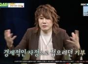 """'200억 기부' 김장훈, '생활고 루머' 해명…""""돈 벌면 또 기부할 것"""""""
