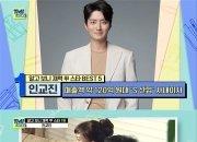 '♥소이현' 인교진, 재벌 2세라고?…아버지가 매출 120억대 CEO