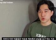 """""""허이재 말 사실, 배우들 '잠자리 상납' 비일비재""""…안무가 폭로"""