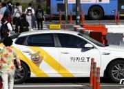 '규제 쇼크' 여파 어디까지?…카카오, 12만원도 무너졌다