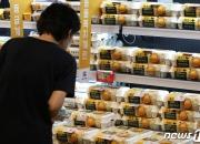 6500원 계란값, '추석·국민지원금 시즌' 끝나면 더 떨어질까